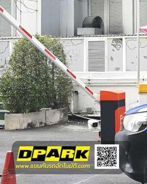 ไม้กั้นรีโมท บูมไม้กั้นรถยนต์สั่งเปิดด้วยรีโมท หรือปุ่มกด CPG 132