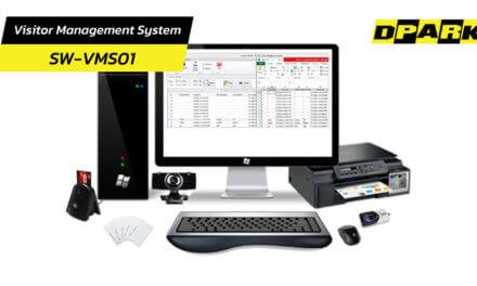 โปรแกรม ผู้มาติดต่อ DVMS ระบบลงทะเบียนผู้มาติดต่อ